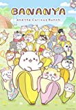 Bananya: Japanese Anime Notebook, Otakus Gifts (6' X 9' 100 Pages) With Blank Paper for Drawing, Writing, Sketching Notebook for Manga Boys, Girls, Teens, Teen Artists.