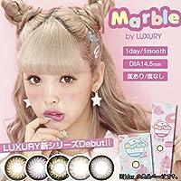 マーブル バイ ラグジュアリー ワンデー 10枚 Marble by LUXURY 1day ((PWR)-0.75, ハニーグレージュ)