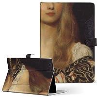 HUAWEI MediaPad M3 Huawei ファーウェイ メディアパッド タブレット 手帳型 タブレットケース タブレットカバー カバー レザー ケース 手帳タイプ フリップ ダイアリー 二つ折り 写真・風景 クール 人物 絵画 イラスト m3-003209-tb