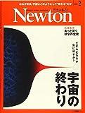 Newton(ニュートン) 2020年 02 月号 [雑誌]    本   通販   Amazon