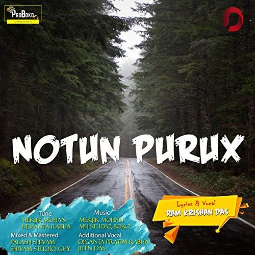 Notun Purux