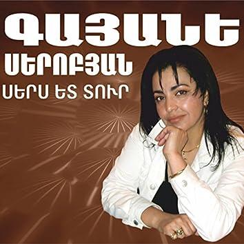 Gayane Serobyan (Sers Et Tur)