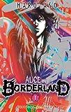 51+WaPLIESL. SL160  - Une saison 2 pour Alice in Borderland, la partie de jeu se poursuit sur Netflix