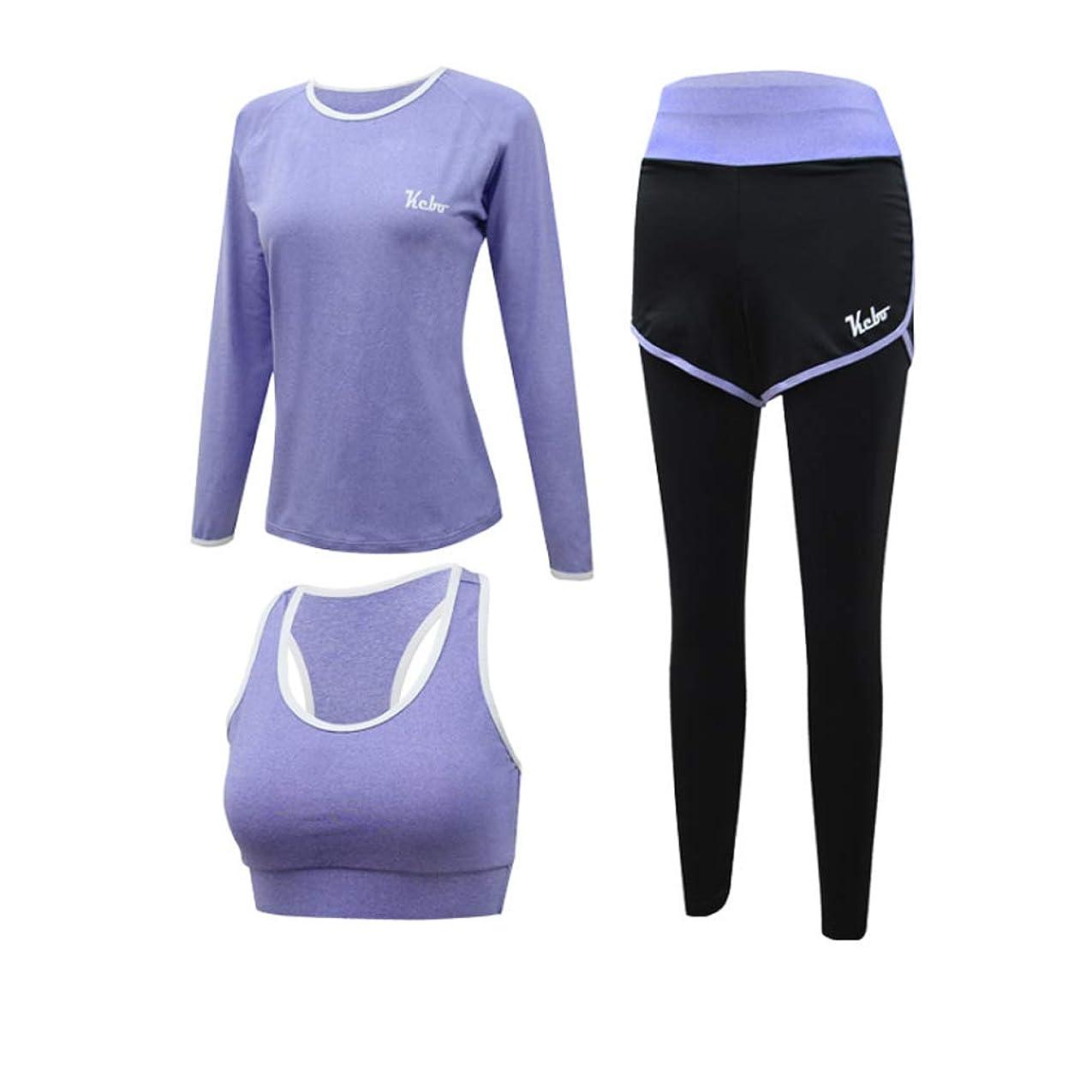 書士いちゃつく飼いならす女性用ヨガウェアフィットネスウェアスリーピース高弾性速乾性ランニングスポーツウェアスポーツブラフィットネスウェアヨガウェア (Color : 6, Size : XXL)