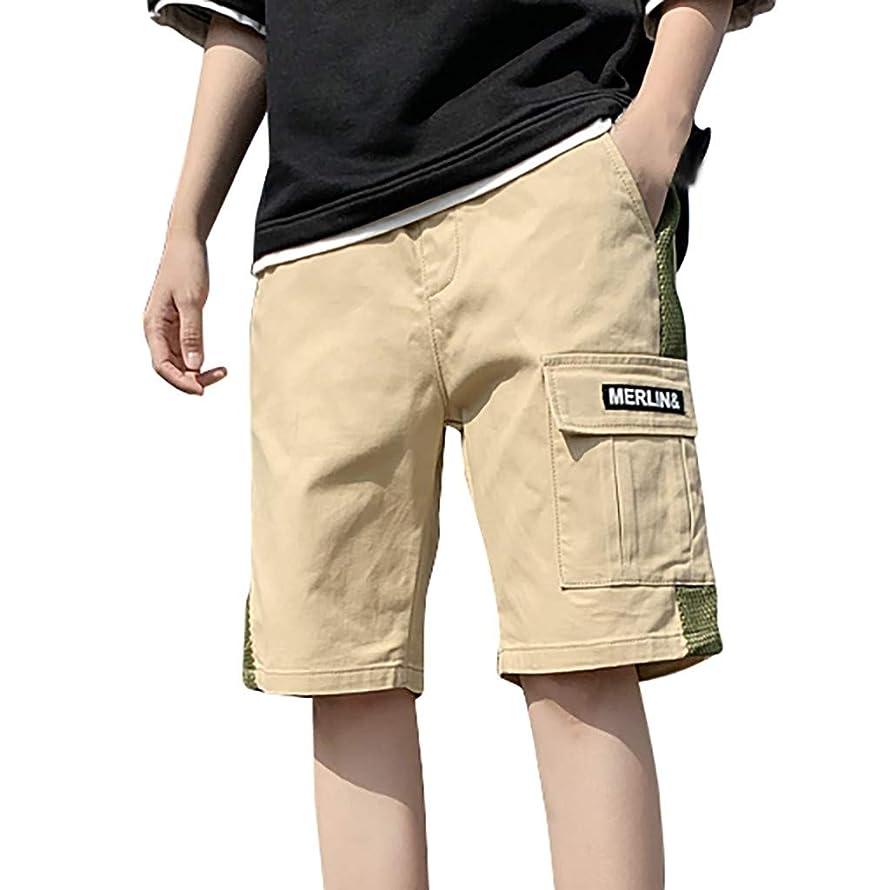 Mens Plus Size Cargo Shorts,Donci Patchwork 6 Pocket Multifunction Work Casual Short Pants Elastic Waist Half Trousers
