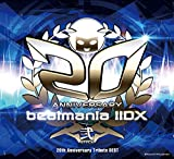 beatmania IIDX 20th Anniversary Tribute BEST(特典なし)