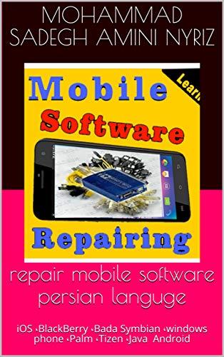 repair mobile software persian languge: iOS ،BlackBerry ،Bada Symbian ،windows phone ،Palm ،Tizen ،Java و Android (English Edition)