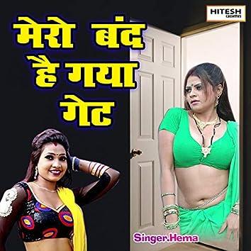 Mero Band Hai Gayo Gate (Hindi Song)