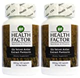 Deer Supplements Review and Comparison
