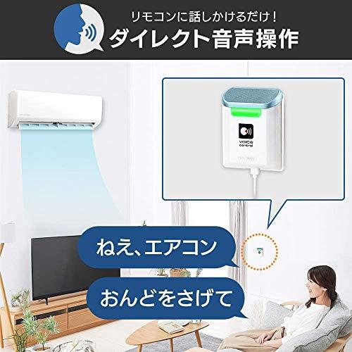 【設置工事込】アイリスオーヤマエアコン14畳本体室外機リモコンセットルームエアコン4.0kW(熱中症見張りモード・音声操作機能付)上下左右自動ルーバー搭載