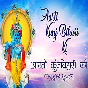 Aarti Kunj Bihari Ki