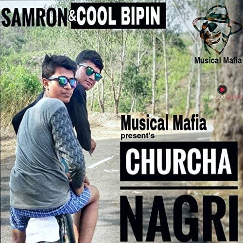 SamroN KarN & Cool Bipin