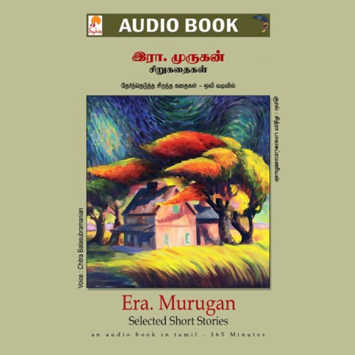 Era Murukan Short Stories audiobook cover art