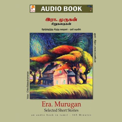 Era Murukan Short Stories  By  cover art