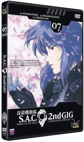 Ghost In The Shell : Stand Alone Complex, 2Nd Gig, Vol. 7
