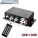 Bluetooth パワーアンプ TTMOW アンプ 100W 大出力 小型アンプ スピーカーアンプ ステレオ Hi-Fi音質 高低音 コンパクト 多機種対応 リモコン付き 日本語取説付き USB/RCA/Bluetoothモード
