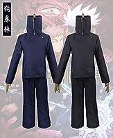 狗巻棘 呪術廻戦 コスプレ レディース衣装セット 新品 XPD-11 (XL)