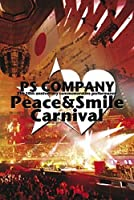 Peace & Smile Carnival [DVD] [Import]