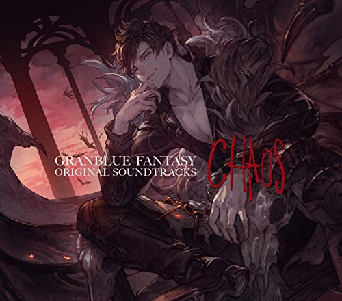 GRANBLUE FANTASY ORIGINAL SOUNDTRACKS Chaos(特典なし)