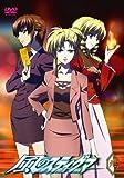 風のスティグマ S・エディション 第9章(限定版)[KABA-2909][DVD]