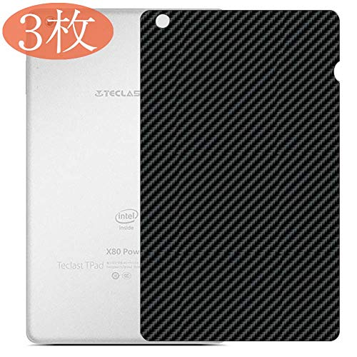 【3 Pack】 Synvy Back Screen Protector for Teclast X80 Pro 8' Ultra Thin TPU Flexible Protective Screen Film Protectors 3D Carbon Fiber Skin Sticker [Not Tempered Glass] - Black
