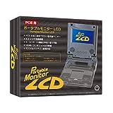 PCE用 ポータブルモニターLCD - PCエンジン