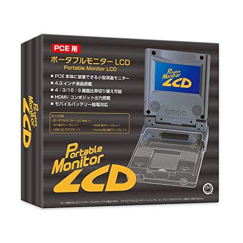 【PCE用】ポータブルモニターLCD - PCエンジン