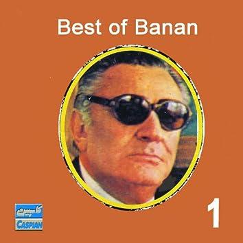 Taranehaye Banan, Vol 1 - Persian Music