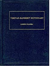 Tibetan to Sanskrit Dictionary