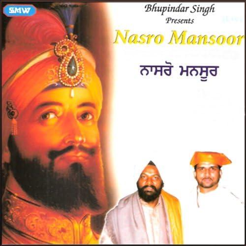 Jitender Singh & Rajinder Singh