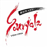 Sourya!2