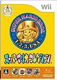 スーパーマリオコレクション (ソフト単品)