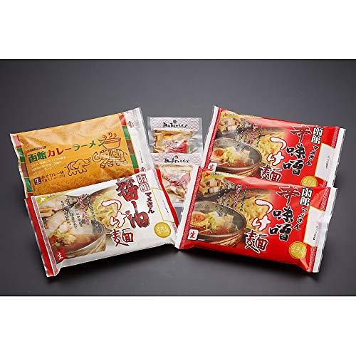 ( 産地直送 お取り寄せグルメ ) 北海道 はこだてラーメン 冬のつけ麺 8食