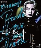 MASTERPIECE COLLECTION【リマスターBlu-ray版】『エリザベート-愛と死の輪舞-』('96年星組)