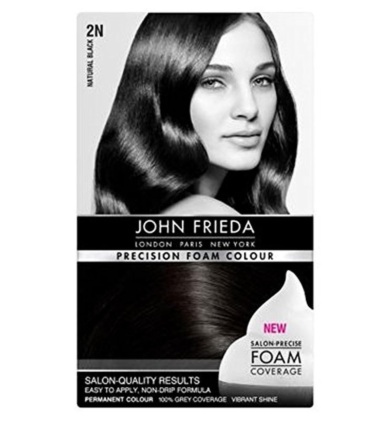 マサッチョ変成器発症ジョン?フリーダ精密泡の色の発光自然な黒2N個 (John Frieda) (x2) - John Frieda Precision Foam Colour Luminous Natural Black 2N (Pack of 2) [並行輸入品]