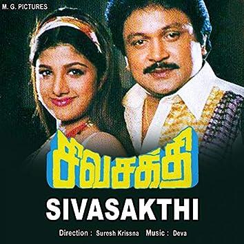 Sivasakthi (Original Motion Picture Soundtrack)