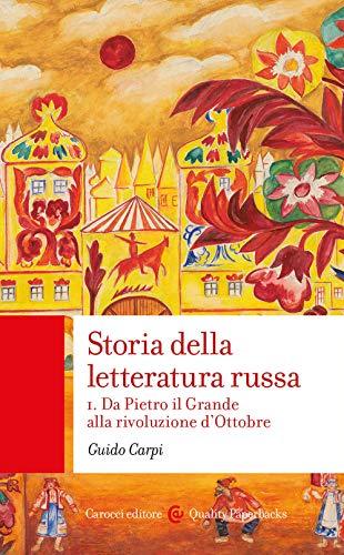 Storia della letteratura russa. Da Pietro il Grande alla rivoluzione d'Ottobre (Vol. 1)