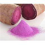 【鹿児島県産100%使用】むらさきいもパウダー(紫芋パウダー) (100g入り)