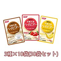 栄養支援ハイピアー 詰め合わせ 3種類×10袋