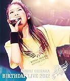 MINORI CHIHARA BIRTHDAY LIVE 2012[LABX-8032/3][Blu-ray/ブルーレイ]