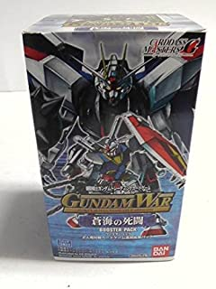 GUNDAM WAR 11 蒼海の死闘 ブースター BOX