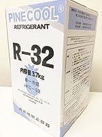 R32 新冷媒フロンガス (NRC缶) サイフォン管なし 3.7kg