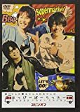 森川さんの豊永さんの代永さんのはっぴーぼーらっきー スピンオフ [DVD]