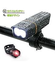 自転車 ライト LED 800ルーメン 2600mAh モバイルバッテリー機能付き 防水 懐中電灯 ledライト ヘッドライト usb充電式 フラッシュ ゴムシート付き テールライト付属 バッテリーインジケーター 三つモード 防災 緊急対応 点滅 PSE認証済み