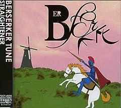 BERSERKER TUNE