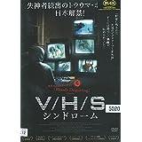 V/H/S シンドローム [レンタル落ち]