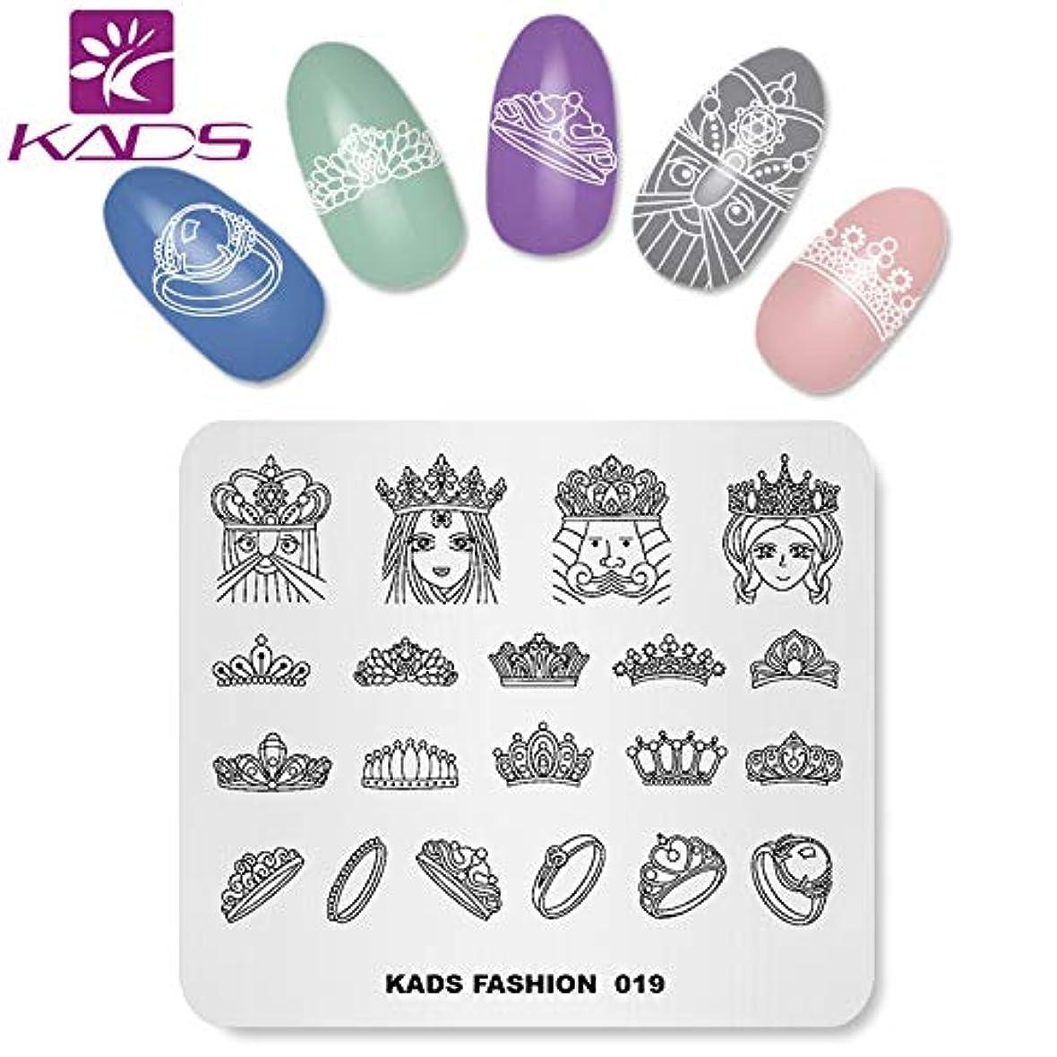 いじめっ子オート消毒するKADS ネイルスタンププレート ネイルステンシル ネイルイメージプレート ファッションスタイル … (FA019)
