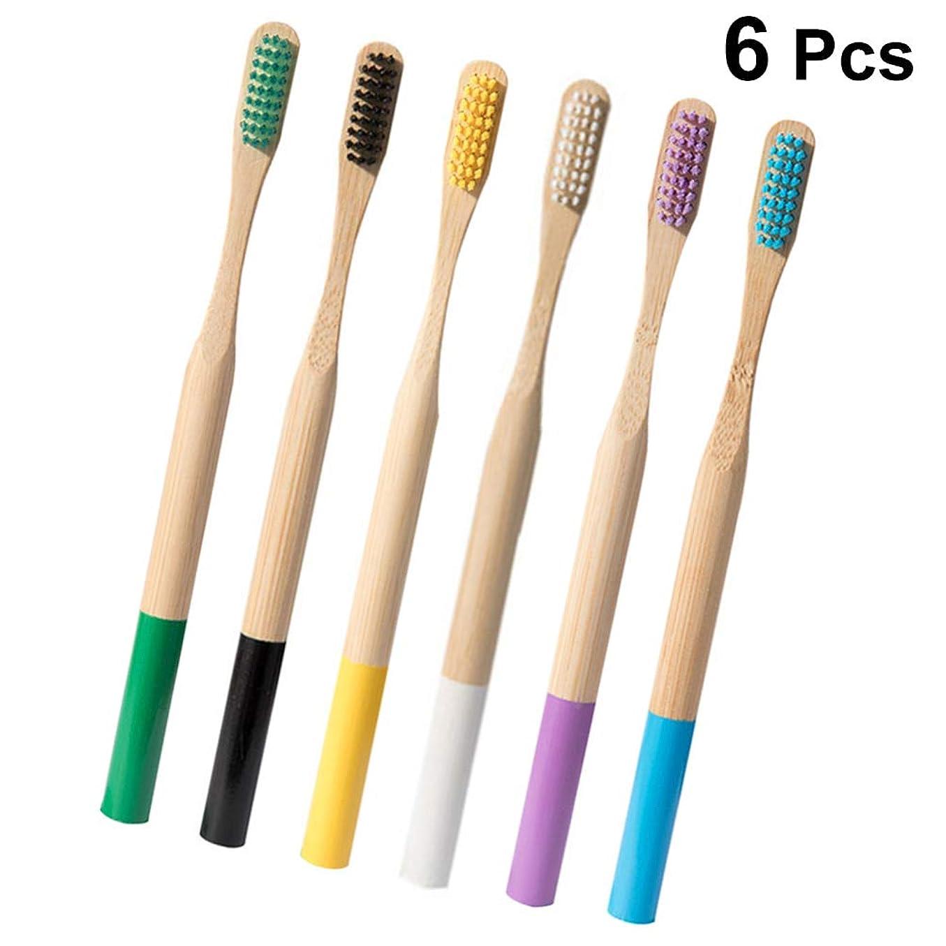 曲線アコードもろいSUPVOX 竹歯ブラシ自然環境にやさしい旅行屋外使用のための柔らかい毛の歯ブラシ6pcs