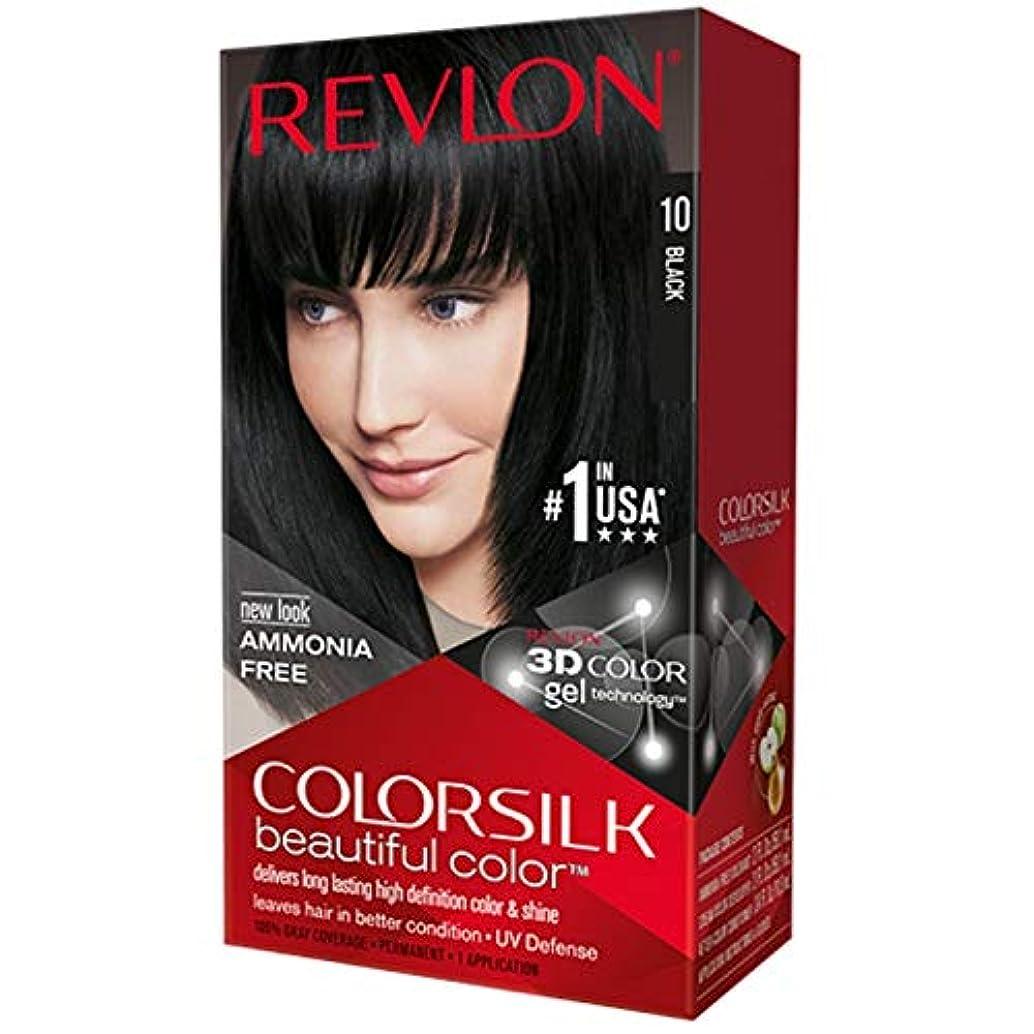 嫌い持続的セミナーRevlon 改訂Colorsilk 1Nサイズ1CT Colorsilk 1N