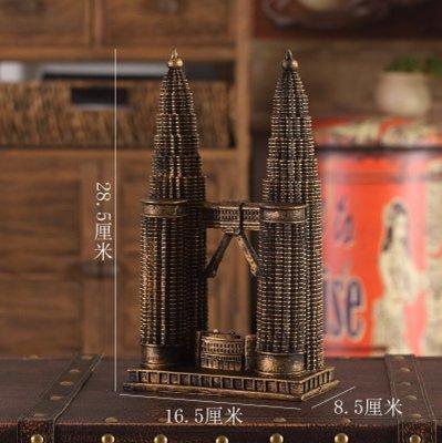 Vintage Decorazione Retro accessori creativi nostalgia resina caffetteria bar artigianato oggetti di scena Torre Doppia